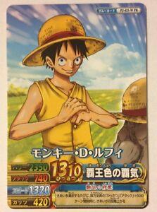Carte One Piece OnePy Berry Match W Promo PJ-021-W PR tvFg4jGS-08123229-668978979