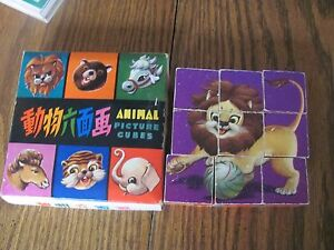Vintage(?) Animal Cubes with box made in China