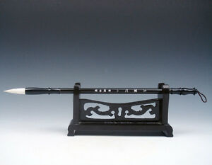 Top Quality Chinese Traditional Writing Pen/Brush w/ Wooden Handle #08241506