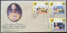 M'sia FDC Installation of Sultan Mizan Zainal Adidin Trengganu 4.3.1999