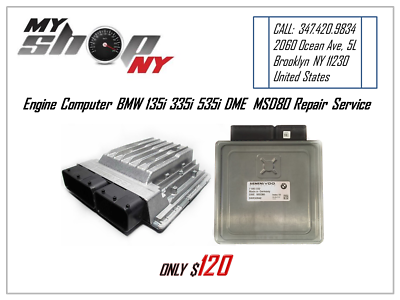 BMW 135i 335i 535i DME MSD80 Repair /& Return