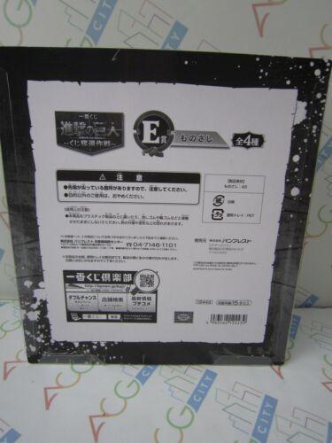 Shingeki no Kyojin Attack on Titan Ichiban Kuji Prize E Ruler B Banprsto Japan