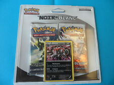 Pokémon Duo Pack Booster Noir et Blanc de base + carte promo Neuf scellé