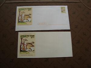 FRANCE - enveloppe pret a poster yt n° 2963E1 (cy22) french