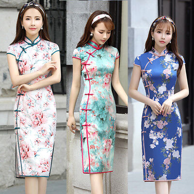 Womens Chinese Ethnic Style Floral Print Qipao Dress Vintage Fashion Elegant New