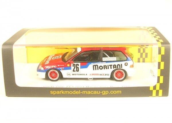 HONDA CIVIC ef3 n. 26 grp3 Macao Guia RACE 1990  Toshihiro Yoshida