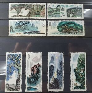 1980-China-T53-Guilin-Landscapes-8X-Mint-Stamps-Set