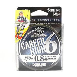 Sunline P.E Linie Career High 6 Braid Light Yellow 170m P.E 0.8, 12lb (6771)
