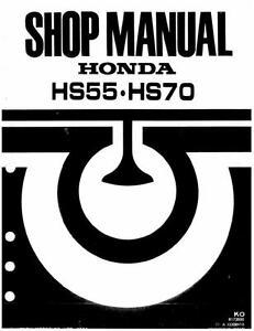 honda snowblower repair service manual hs50 hs55 hs70 hs80 track rh ebay com honda hs828 snowblower repair manual honda snowblower hs928 repair manual
