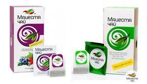 2-PC-Russian-Krasnodar-Black-with-Natural-Berries-Green-Tea-Bagged-Natural