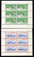 NEW ZEALAND 1957 HEALTH STAMPS MINIATURE SHEETS MNH