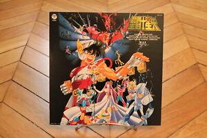 Saint-Seiya-Make-up-Project-LP-33t-Vinyl-OST-Anime-Manga-Japan-CQ-7127