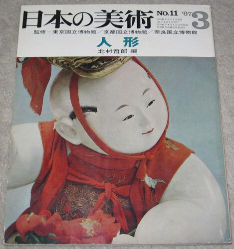Traditional Doll Ningyo Karakuri Japanese Art Publication Nihon Bijutsu 011