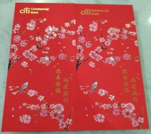 2pcs-Citi-Commercial-bank-2019-ang-pow-red-packet-hong-bao