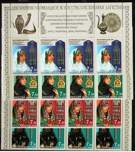 Russia 2008 Sc7116-9 Mi1522-5 9.60 MiEu 4x4v+4Lab mnh Decorative Art of Dagestan