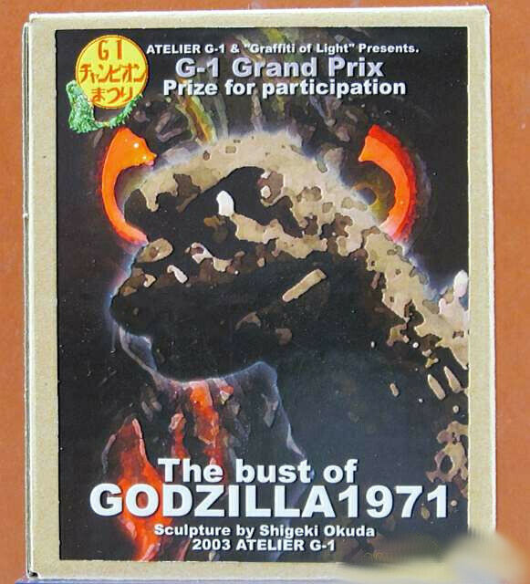 Atelier G-1 el Busto de Godzilla 1971 Garage Kit G-1 Gp Premio para