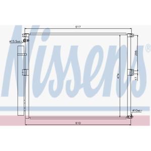 Condensateur climatisation-NISSENS 940106