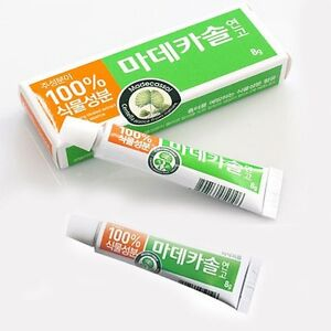 Details about Madecassol Wound Healing Care Ointment Scar Stretch Mark  Removal Cream 8g x 2