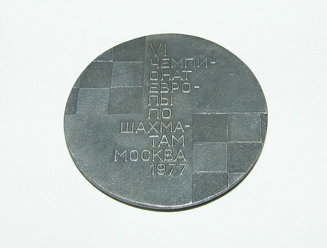 Rare Vintage USSR 1977 Medal VI VI VI TEAM CHAMPIONSHIP OF EUROPE ON CHESS Moscow 1977 988bf7