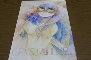 Teenage-Mutant-Ninja-Turtles-Doujinshi-Rd-A5-32pages-Reineta-Crystallize