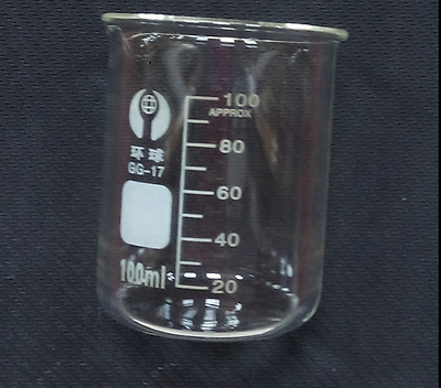 Chemistry Borosilicate Glass Beaker,GG17 Laboratory Beaker 100ML