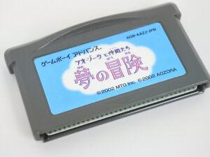 Gameboy Advance Nintendo AOZORA TO NAKAMATACHI Yume Cartridge Only gbac