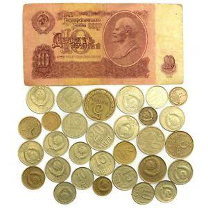 1961-USSR-RUBLE-30-KOPEKS-RUSSIAN-CCCP-COLD-WAR-SOVIET-MONEY-COLLECTION-LOT