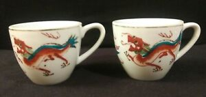 Vintage-Asian-Porcelain-Dragon-Cups-With-Handles-Red-Asian-Mark-Gold-Trim