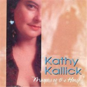 Matters-of-the-Heart-by-Kathy-Kallick-CD-Oct-1993-Sugar-Hill