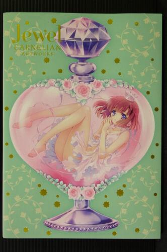 JAPAN Carnelian Art Works Art Book Jewel