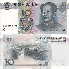 China P898a, 10 Yuan, Mao Tse-tong / three gorges of Yangtze River, UNC