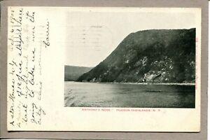 Postcard-NY-Hudson-Highlands-Anthony-039-s-Nose-c1905-2113M