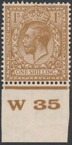 1924-SG429-BLOCK-CYPHER-1s-BISTRE-BROWN-CONTROL-W35-MINT-HINGED