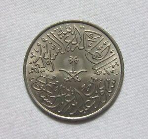 SAUDI-ARABIA-2-GHIRSH-1959-UNCIRCULATED