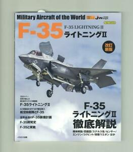 F-35-LIGHTNING-II-Latest-edition-book-Military-Aircraft-of-the-world
