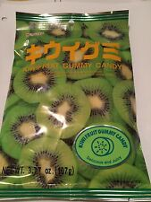 2 Pack Kasugai Gummy Japanese Candy Kiwi Fruit**