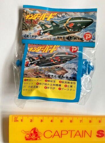 VINTAGE 1970S THUNDERBIRDS MOLE JAPAN LARGE KESHI RUBBER MIP SHINSA TOY POPY!!!