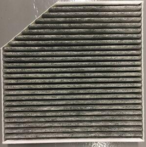 GENUINE-Audi-Pollen-Filter-A6-4G-A7-4G-A8-4H0819439