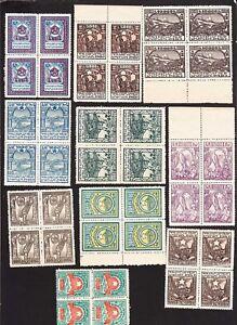 Asia Stamps Loyal Armenia 1922 Sc 300-309 Mint Block Of 4 F7813