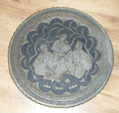 METAL ORIENTAL WALL PLATE CHARGER PLAQUE ARABIC ANTIQUE 2ft WIDE