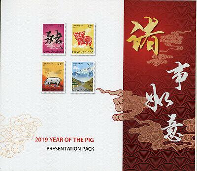 New Zealand Nz 2019 Fdc Mnh Year Of Pig 4v Set M/s Presentation Pack Stamps