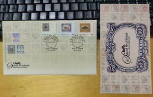 Malaysia 2012 Kedah Postal History Sejarah Pos Post Kedah 3v stamp FDC