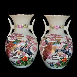 Vintage Japanese Porcelain Peacock Motif Handle Vases - A Pair