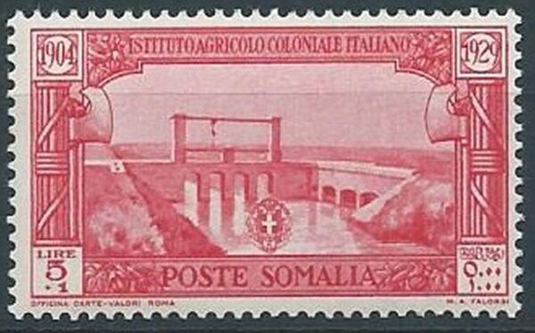 1930 Somalia Istituto Agricolo 5 Lire Mnh ** - W135-2 Renforcement Des Nerfs Et Des Os