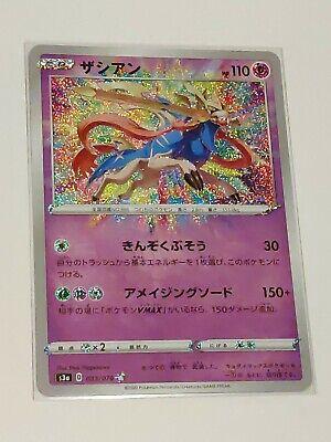 Pokemon Sword /& Shield Legendary Heartbeat S3a 033//076 Amazing Rare Zacian
