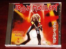 Iron Maiden: Maiden Japan CD Sun Plaza Tokyo 1981 Concert w/ 17 Live Tracks NEW
