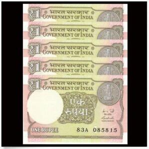 India 1 Rupee 5pcs Running Number (UNC) 全新 印度 1卢比 五连号