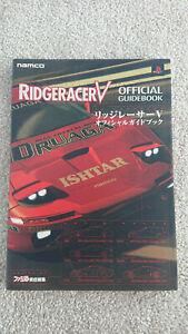 Ridge-Racer-V-Strategy-Guide-Sony-PlayStation-2-Japanese