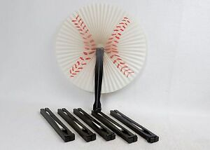 Baseball Accordion Paper Fans, Lot of 6, Folds To Fit Pocket or Purse, #FN100