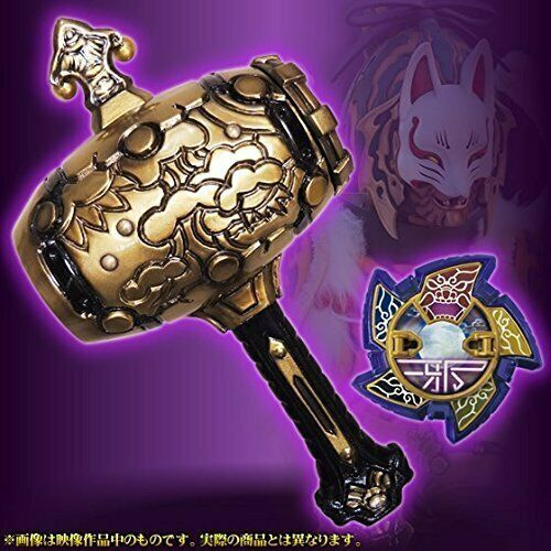 Shuriken Sentai Ninninger  Kyuemon Izayoi Gavel Five tons Mystic Shuriken